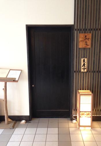 鶴岡八幡宮近くの商業ビルの2階に位置する「馳走かねこ」。