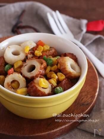 手軽に数種類の野菜が摂れて彩りがアップするミックスベジタブルとちくわで副菜が一品完成。コンソメ味なので、子供も喜ぶお弁当おかずにもなります。