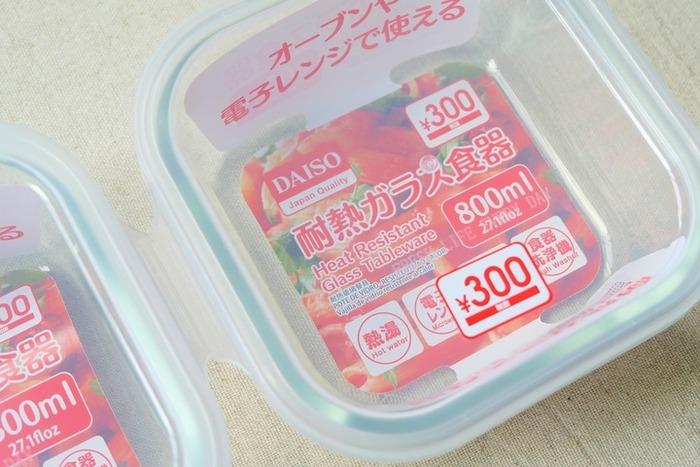 100均のダイソーで、気軽に手に入れられる耐熱皿です。たっぷり800mlで300円。ちなみに同シリーズ商品、500mlで200円のものもあります。