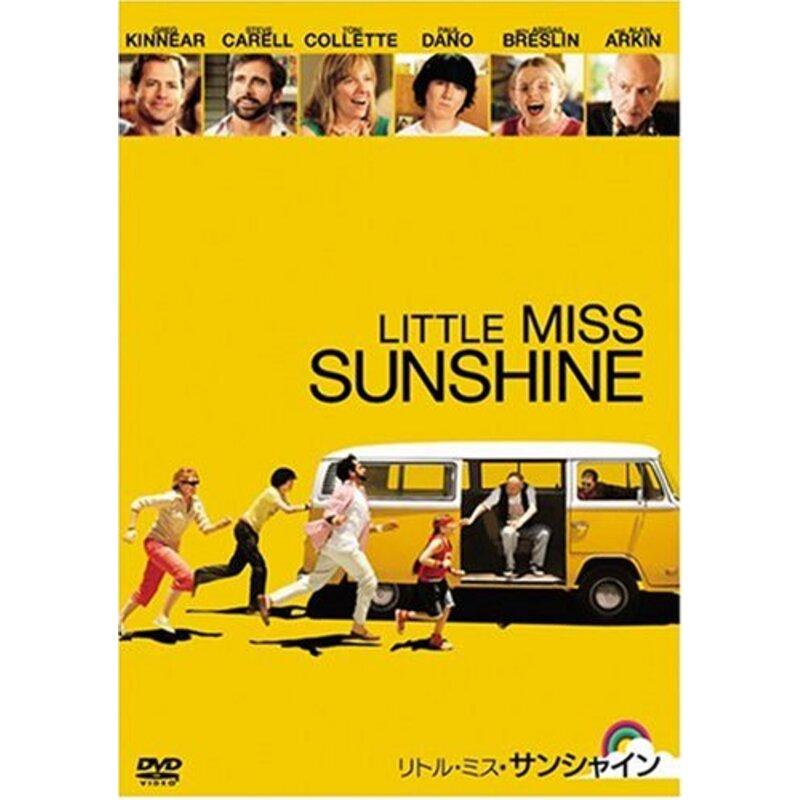 リトル・ミス・サンシャイン [DVD]