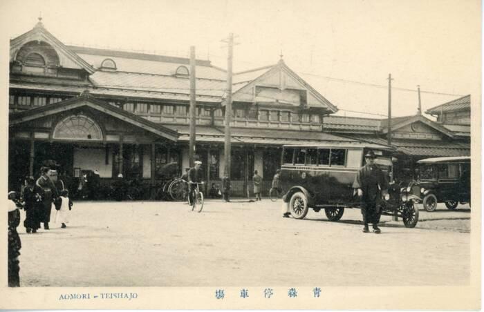 大正末期ごろの青森駅(写真提供:青森県所蔵県史編さん資料)