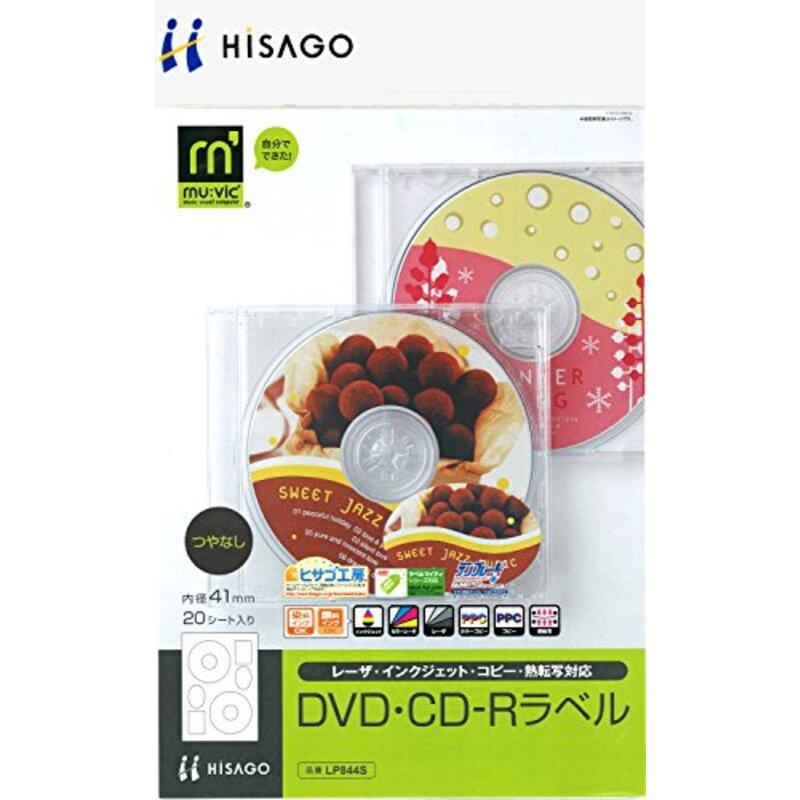 ヒサゴ DVD・CD-Rラベル(20シート入) LP844S