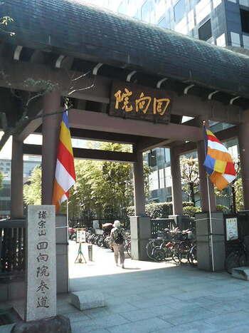 墨田区さんぽでパワーチャージ!「お寺・神社」を訪れてみませんか?