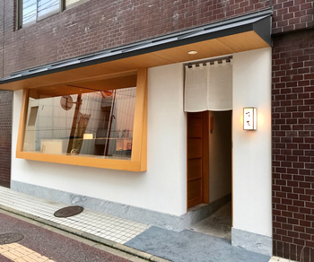 いなり寿司ファンの間で話題を集めている福岡日本店を構える「だしいなり海木」のいなり寿司。東京都内では、日本橋にお店をオープンしました。九州産の大豆を使用し、職人さんとともに開発された「南関あげ」を使用した上品で実に美しいいなり寿司です。