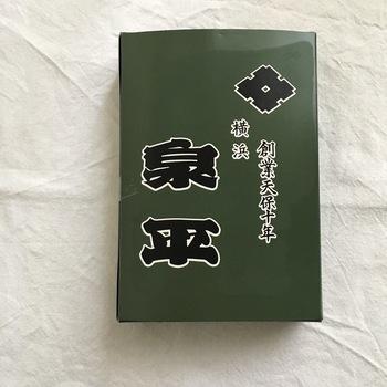 神奈川・横浜のいなり寿司といえば、「泉平(いずへい)」。はまっこなら、この看板を見たことがあるという方は多いはず。包み紙にもあるよう、天保10年創業の由緒ある名店。