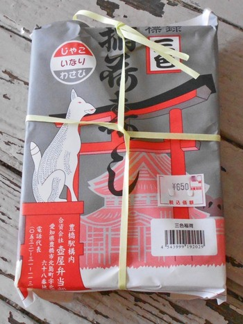 名古屋を代表するいなり寿司の名店といえば「壺屋」。愛知県内にいくつか店舗があり、新幹線の駅構内でも購入が可能です。