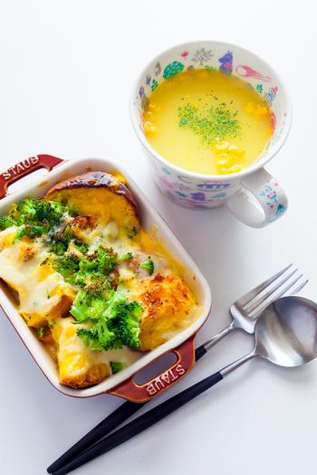 きょうの朝食は甘くないフレンチトーストできまり!バリエーション広がるレシピ集