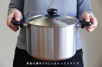 深型のお鍋は、パスタを茹でるときやカレーをたくさんつくりたいときに重宝します。ひとつ持っておくとなにかと便利ですね。