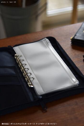 こちらのブロガーさんが使っているのは、無印のパスポートケースです。長期間品切れになるほど人気なのだそう。もちろんパスポートケースなのですが、人気の理由は家計管理にも役立つことです。通帳を入れたり、クリアポケットにお金を分けて管理したりと旅行に行かない時にも便利なアイテム。パスポートケースのおうちでの活用術として参考にしてみて♪