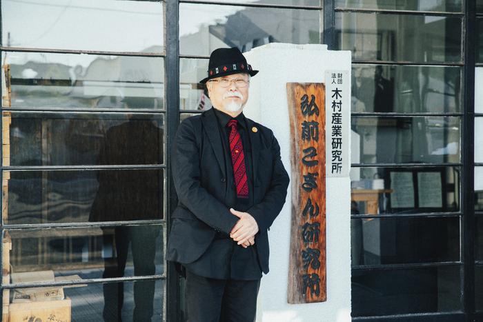 弘前こぎん研究所三代目所長・成田貞治さん