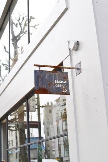 実は実店舗「sarasa design lab(サラサ デザインラボ)」もあります。2店舗あり、東京都青山と、福岡県福岡市に展開。  ここでは少しだけ、青山直営店のほうをご紹介しましょう。立地は外苑前駅より徒歩5分ほど、築40年のビルを改装した4階建ての建物です。