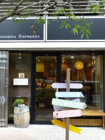 個性あふれるハイレベルなカフェがひしめく東京。「アマメリア エスプレッソ」もそのひとつ。武蔵小山にある「アマメリア エスプレッソ」と、焙煎所・直売所を兼ねた碑文谷のカフェスタンド「アマメリア コーヒーロースター」の2店があります。旅の標識をかたどった看板が印象的です。