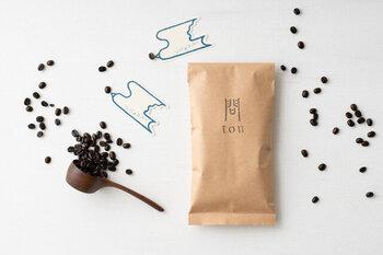 「パンと日用品の店 わざわざ」が長野県で営むカフェ「問tou」のために、ツバメコーヒーがオリジナルでブレンドしたコーヒー豆。おいしいパンといっしょに楽しむ朝食にいただきたいですね。