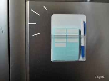 単品のウォールポケットで、このようにラベルとペンを入れるのはもちろん、透明なので処方されたお薬を入れても飲み忘れを防げそうですね。