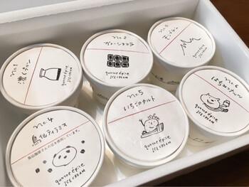 こちらのアイスクリームの魅力は、なんといってもパッケージの可愛さ!手描きのイラストに癒されます。絵柄がそれぞれ違ったパッケージにも注目です。