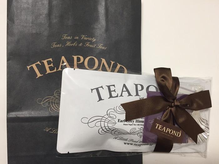 ほっとおいしい安らぎを届けよう*日本茶・紅茶の「お茶ギフト」