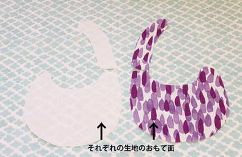 まずは、しっぽの部分を先に縫い合わせます。あとは、たまご型スタイと同じように、中表で二枚の布を縫い合わせ、表に返して、返し口をまつり縫いでとめ、マジックテープをつければ完成です。
