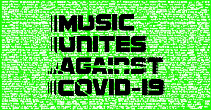 はじめにご紹介するのは、新型コロナウイルスの影響で収益が得られなくなった全国約200ヶ所のライブハウスを支援する、「MUSIC UNITES AGAINST  COVID-19」。応援したいお店を選んで500円~10000円の支援をすれば、金額にかかわらず著名アーティストの新曲や未発表曲、ライブバージョンなどレアな音源が聴けるプロジェクトです。
