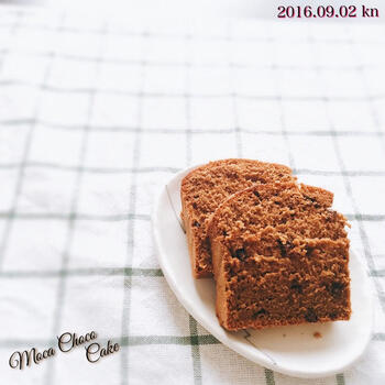 インスタントコーヒーを使って、簡単にできるモカチョコパウンドケーキ。バター不使用でヘルシーです。おうちスイーツの定番になりそうですね。