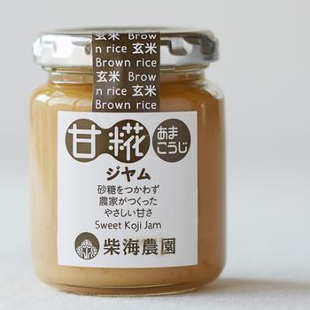 砂糖を使わずに、糀(こうじ)本来のチカラで玄米の甘さを引出し煮つめた「甘糀ジャム 玄米」。