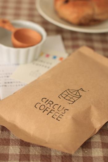 シンプルでぬくもりを感じる紙パッケージ。届いた時のワクワク感もお取り寄せの楽しみのひとつではないでしょうか?