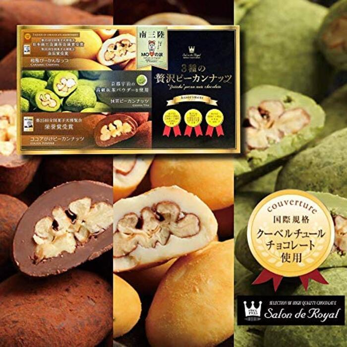 サロンドロワイヤル 3種の贅沢ピーカンナッツチョコレート【モアイの涙】 和風・ココア・抹茶 15g×8袋 お菓子詰め合わせギフト