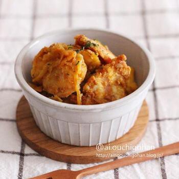 お弁当に入れるなら、こちらのカレー味のレシピがおすすめ。冷めても美味しく、ご飯のおかずにもなります。
