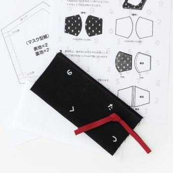 ◼テキスタイルマスクキット/ひらがな(ブラック) ⼤⼈気のSOU・SOUの布マスク、既製品は品薄のものも多いですが、⾃分で布マスクを簡単に作ることができるキットも様々なデザインで販売中。こちらはマスクの作り⽅と型紙つきです。素材は、三重県津市の伝統⼯芸品「伊勢⽊綿」。洗えば洗うほど柔らかくなります。