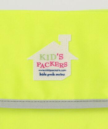 「KID'S PACKERS」は、自転車用のバッグを制作している「FREDRIK PACKERS」のキッズラインなので、アイテムの素材や性能は子供向けアイテムでありながら、本格仕様です。