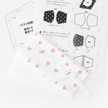 ◼テキスタイルマスクキット/つみ草 こちらもマスクキット。⾃分にぴったりのサイズに調整して世界で⼀つのマスクが作れちゃいます。素材は、こちらも三重県津市の伝統⼯芸品「伊勢⽊綿」。