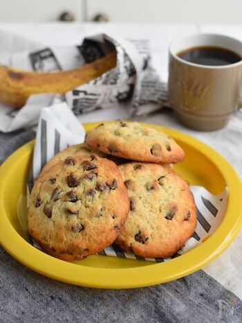チョコチップクッキーがたくさん入った大きめのアメリカンクッキーは、甘くてカロリーも高そうなイメージですが、完熟バナナを使うことで砂糖控えめで罪悪感も軽減。使うバナナは熟れすぎたかも...というくらいがちょうど良いそう。