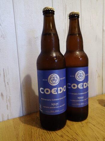 食品や飲料品の味覚と品質を国際的に評価するコンテストで2つ星を獲得した「瑠璃-Ruri」は、どんなお食事にも合う飲みやすさが魅力で、ほど良い苦みとホップの香りが爽やかなビール。COEDOビールは瓶で販売されていることが多く、スタイリッシュなデザインも楽しみのひとつですね。