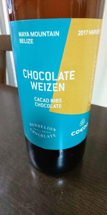 女性におすすめなのが「チョコレート・ヴァイツェン」です。ビーントゥバー専門店「ダンデライオン・チョコレート」とのコラボ商品で、苦みの少ない「クリスタル・ヴァイツェン」というビールに、フルーティーな酸味が特徴のベリーズ産カカオ豆で作ったカカオニブとチョコレートを組み合わせています。ヴァイツェンの特徴であるバナナの香りと、ベリーズ産カカオ豆の香ばしさや酸味を堪能してみませんか?
