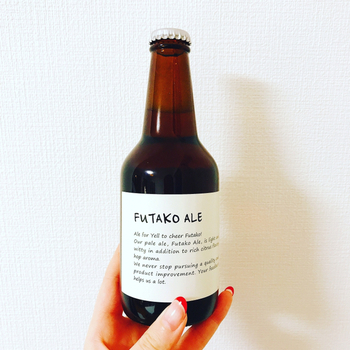 「フタコエール」は、ふたこビールを代表するペールエールです。麦芽の旨みとホップの華やかな香り、苦みがバランスよく、すっきりした飲み口が特徴です。330mlと小さめサイズなので、女性ひとりでも飲みきれるのがうれしいですね。