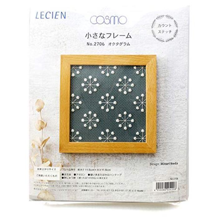 ルシアン cosmo カウントステッチ 刺しゅう制作キット 小さなフレーム