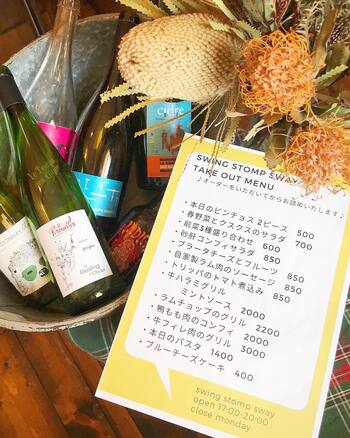 グラスやカップを持参すれば、ワインとハートランドの生ビールの量り売りにも応じてくれます。(クラフトビールはボトルで販売中)