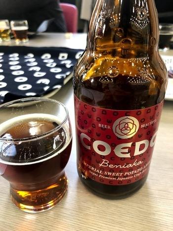 COEDOビール誕生のきっかけになった「紅赤(ベニアカ)」。川越で栽培されている「紅赤」という品種のさつまいもを石焼きにして仕込みタンクに加えた、麦芽とさつまいもの甘みと焼き芋ならではの香ばしさが特徴。赤みがかった琥珀色が美しいエールタイプのビールは、初めて飲む方におすすめです。