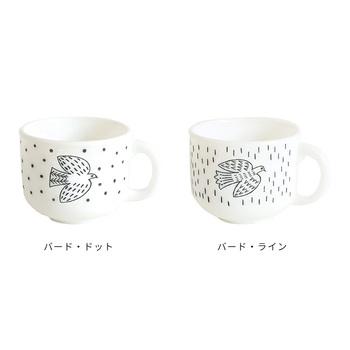 ミルクガラスの優しい白の色味と、松尾ミユキさんのシンプルで温かみのある鳥のデザインがおしゃれなマグカップです。ドットとラインで印象が変わるので、単体で使っても並べて使ってもおしゃれなカフェタイムを演出してくれます。