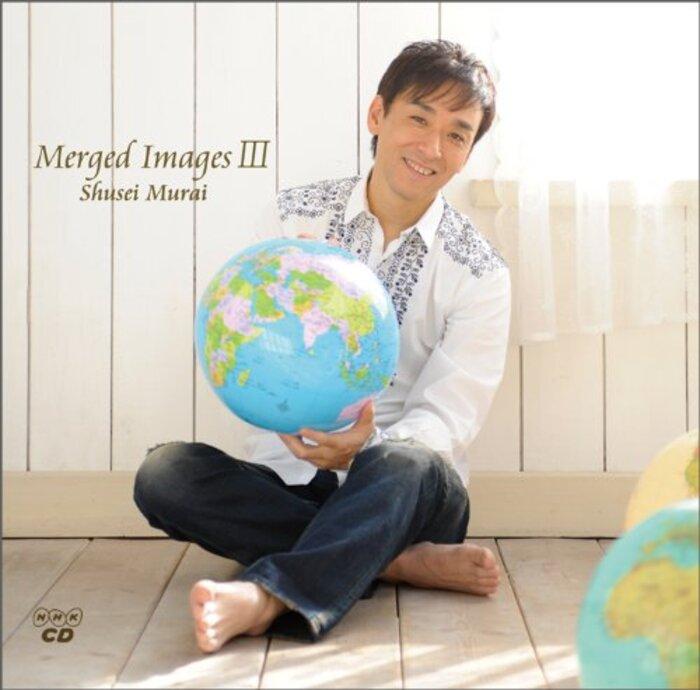 Merged Images 3 (マージド イメージ3)