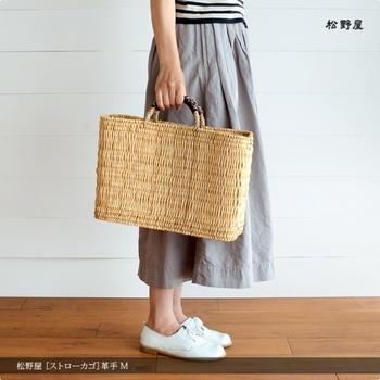モロッコの職人さんが手作りで編上げたバッグです。水草を使ったさらりとした手触りで春夏にぴったり。