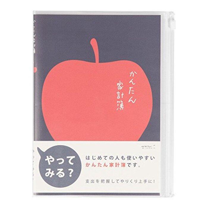 ミドリ 家計簿 A5月間 かんたん リンゴ柄 12390006