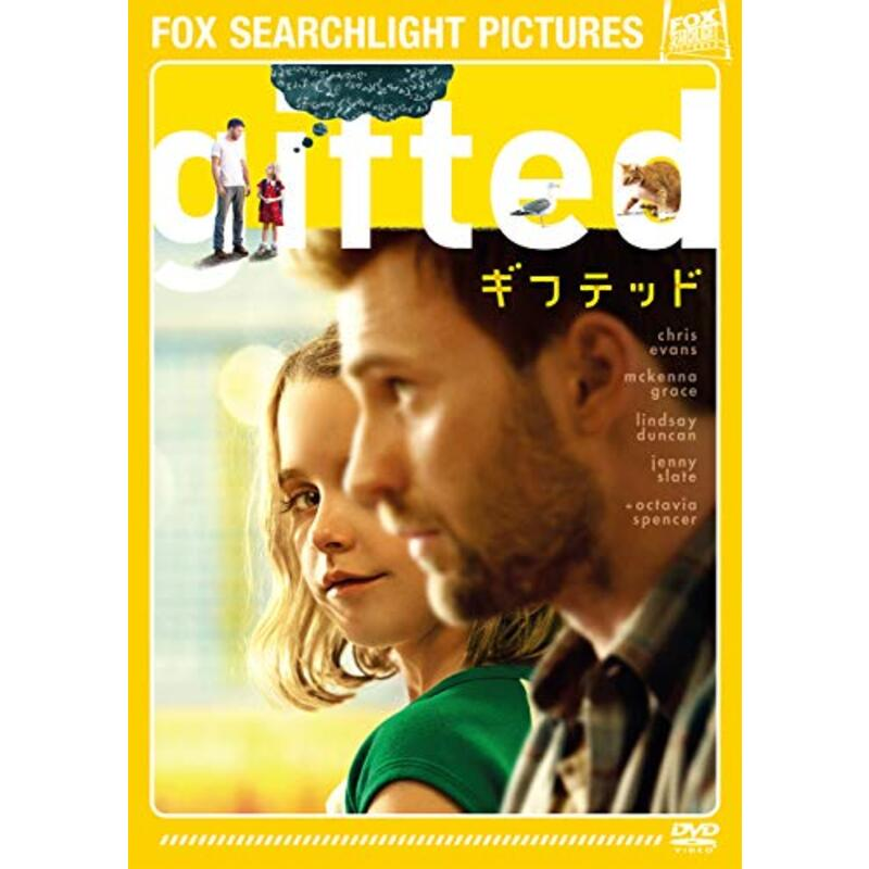 gifted/ギフテッド [DVD]