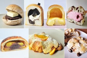 東向島にお店を構えるベーカリーショップ「トロワ」。このトロワから8点の人気パンをBOXに詰めたパンセットをお取り寄せすることができます*大人気のアンバターパンやクロワッサンなどバラエティーに富んだパンが楽しめます*