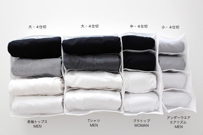 こちらのブロガーさんは、服の種類に合わせてサイズの違う仕切りアイテムを使い分けています。大きめの仕切りボックスを使えば、男性用Tシャツもぴったり収納♪引き出しの中に隙間なく詰められるのが良いですね。