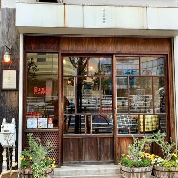墨田区・錦糸町にある「Sumida Coffee」は、自家焙煎のスペシャルコーヒーが人気のお店。大きな焙煎機で煎ったこだわいのコーヒーをお取り寄せしましょう。