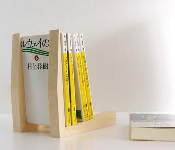 2本のパーツが独立しているので置く幅を変えればCDや雑誌も置けます。お気に入りの本をいちばん端に置いて、おしゃれな表紙をディスプレイしてもいいですね。