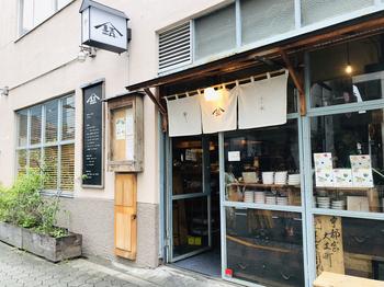 カフェ 蔵前 珈琲とチョコレート 蕪木(カブキ)/蔵前/自家焙煎コーヒーショップ、カフェ