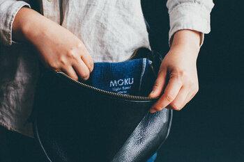 日本国内で安心・安全な生産加工することにこだわりを持ったブランド「kontex」。このMOKUは、薄さと吸水料のバランスが良いのでとても使いやすいのもポイントです*お気に入りのカラーをチョイスしてみてはいかがですか?