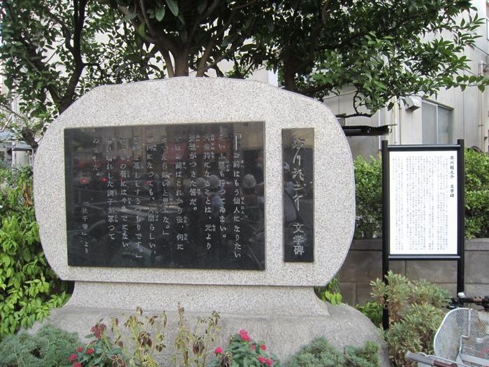 1892(明治25)年、東京生まれ。『羅生門』『蜘蛛の糸』『河童』『歯車』など短編を中心に多くの傑作を残しました。気難しげな顔で写っている肖像写真が有名ですが、妻の塚本文さんに婚約中「この頃ボクは文ちゃんがお菓子なら頭から食べてしまいたい位可愛い気がします。」と素直な気持ちを記したラブレターを送ったという可愛らしい一面も。