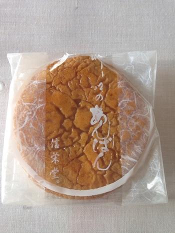 """今記事を執筆にあたり、紹介しようと思っていた銘菓が一つ消えていきました。青森県五所川原市""""板柳町""""の名物『川口あんぱん』です。  江戸中期創業の老舗「新栄堂」が明治中頃から製造販売してきた焼き菓子で、独特の食感と上品な甘味が魅力で長きに亘って人気を博してきた逸品でした。残念ながら2020年5月7日に、暖簾が下ろされ、閉店となりました。  時代は巡り、社会が変容していくのは常ですが、自然の運行に逆らい、生産性や効率、目新しさばかりに視点を向け続ければ、帰するところ、虚しさだけが残ることになりかねません。  【五所川原市""""板柳町""""の名物だった『川口あんぱん』】"""